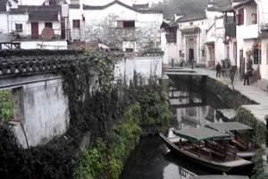 淄博到江西庐山、婺源、景德镇双卧5日游