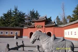 郑州出发到洛阳,洛阳旅游价格,古都洛阳一日游价钱