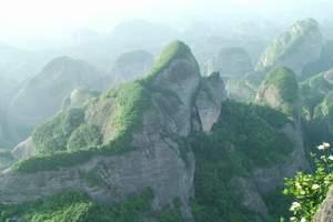 桂林资源风雨桥、丹霞地质公园八角寨门票纯玩一日游暂停预订