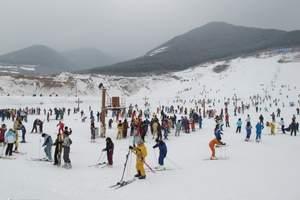 2018年九顶山滑雪收费价格表 九鼎山一日游多少钱 发现新
