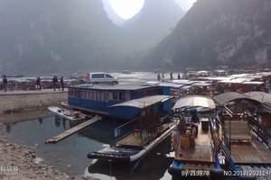 《桂林大漓江、阳朔、市内经典、银子岩,遇龙河漂流》三日游