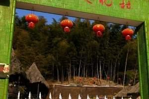 河南西九华山风景区