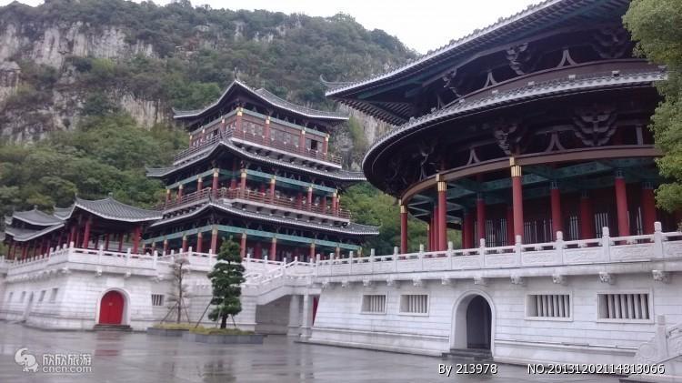 温州--柳州--3天2晚