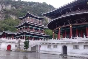 东莞到柳州三江融水、三江鼓楼、程阳风雨桥高铁四天三晚