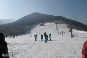 洛阳木札岭滑雪门票