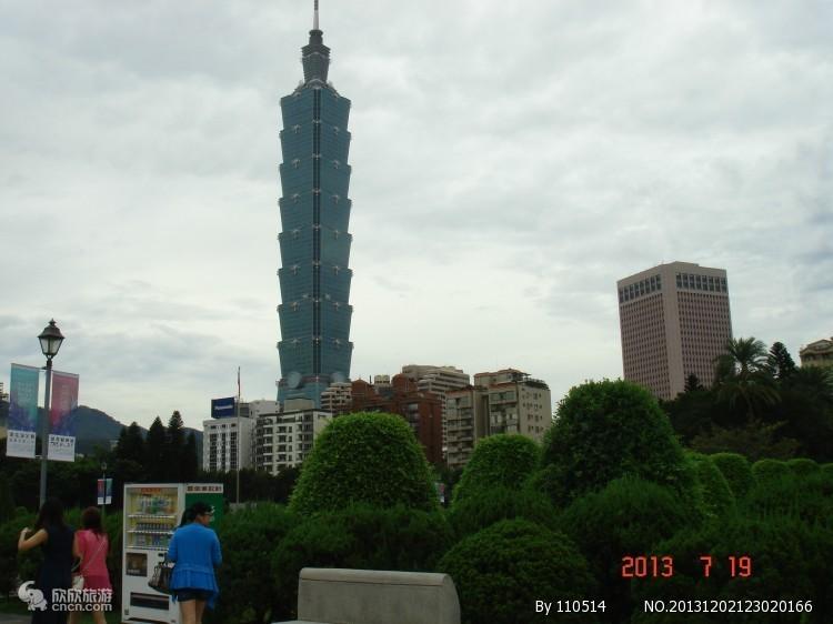 重庆到台湾旅游价格 台湾跟团游 台湾环岛双飞7晚8日游