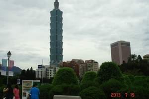 新疆出发台湾旅游--华航直飞台湾环岛8日游