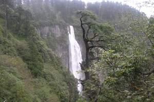 瓦屋山国家森林公园+柳江古镇休闲二日游纯玩团|送瓦屋山门票