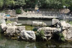 济南黑虎泉