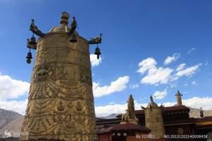 暑假北京到拉萨旅游大概多少钱 布达拉宫唐古拉山扎基寺双卧9日