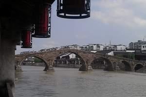 杭州船游运河到塘栖旅游 武林门码头出发船游运河至塘栖古镇一日