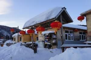 中国雪乡冰雪风光品质3日游