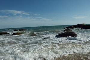 【海口往返】海南双飞六日【阳光海岸】1晚特色海景房不含机票