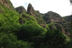 野三坡百里峡·十渡拒马乐园常规汽车二日游