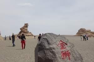 新疆到西宁青海湖塔尔寺土族风情园、兰州白塔山五日游