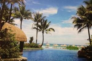 昆明到巴厘岛旅游:领秀天语(蓝梦岛)6天4晚昆明直飞国际五星