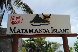 深圳到斐济旅游报价 罗玛尼+希尔顿8天6晚 斐济自由行攻略