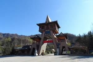 祥峪森林公园