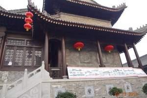 北京出发去浙江旅游报团价格 杭州西湖普陀山奉化溪口高卧6日