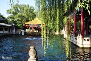 保定到淄博周村古商城、泉城济南、大明湖两日游