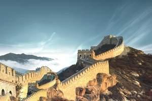 北京VIP深度纯玩游,长沙到北京双卧七日游,贵宾专享北京游