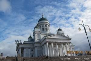 双峡湾俄罗斯+北欧(芬兰瑞典挪威丹麦)+峡湾+德国柏林13日