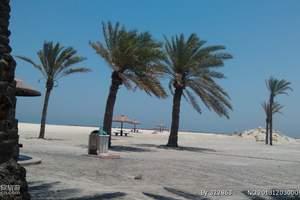 去阿联酋国旅游攻略 阿联酋3国6日阿曼尼+七星帆船+沙漠皇宫