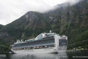 北欧峡湾/芬兰、挪威、丹麦、瑞典四国10天/汉莎香港往返