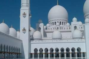 【发现阿联酋-品质系列】--迪拜-阿布扎比-沙迦双飞6日游