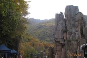宜昌三峡大瀑布、情人泉、金狮洞一日游  山青水秀 宜昌周边游