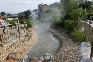 汝城温泉文化园