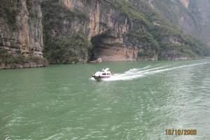 武汉到宜昌三峡旅游价格 江山如画、醉美三峡、宜昌全景二日游