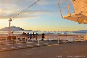 北京出发南极旅游团费用_南极探险之旅15天 南极旅游团攻略