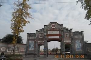 【北京到胡里山炮台旅游查询预订】、环岛路、泉州、双飞四日游