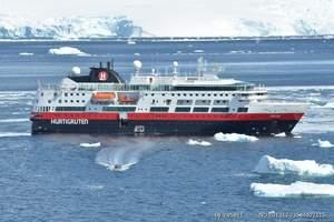 石家庄出发到南极包船旅游价格费用南极阿根廷秘鲁玻利维亚28天
