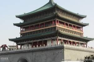 国庆假期去西安旅游需要多少钱 同行世园魅力长安长安祈福6日游