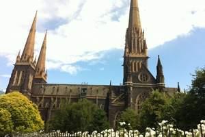 北京到澳洲全线旅游新价格多钱:澳大利亚 新西兰12日
