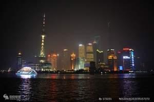 太原到苏州旅游,太原到苏州 无锡 南京 杭州 上海双飞六日游