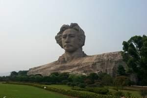 岳麓山在哪里武汉出发长沙/岳麓山/韶山花明楼火车三日游