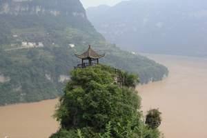 三峡旅游_三峡单程三日往返四日游