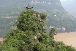 到长江三峡旅游(长江三峡+仙女山)(宜昌上水)单程四日游