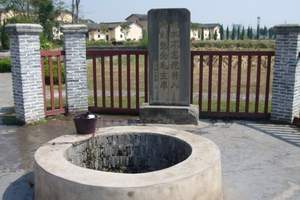 上饶到中国红都瑞金、龙岩、永定土楼三日游
