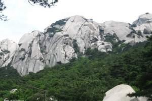 安徽黄山旅游 杭州出发到安徽天柱山二日游 黄山旅游
