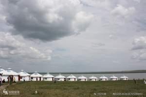 包头到周边旅游|鄂尔多斯草原,响沙湾两日游WL
