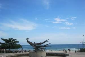 邯郸到海南三亚、大东海、亚龙湾天堂森林公园双飞5日游