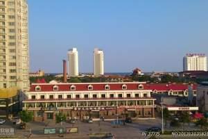【南戴河太阳岛宾馆】南戴河太阳岛宾馆
