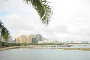 三亚热带海滨