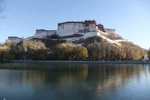 北京出发到西藏高端旅游团、布达拉宫、波密、然乌双卧十三日游