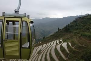 乌鲁木齐到桂林旅游线路-新疆到桂林四飞6日游报价