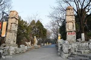 济南出发--趵突泉、大明湖、千佛山二日游(只限团队)